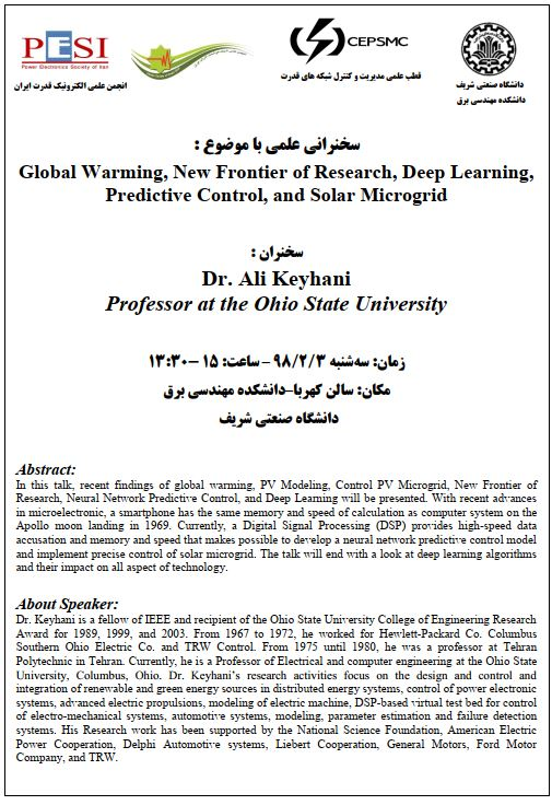 "سخنرانی""Global Warming, New Frontier of Research, Deep Learning, Predictive Control, and Solar Microgrid"""
